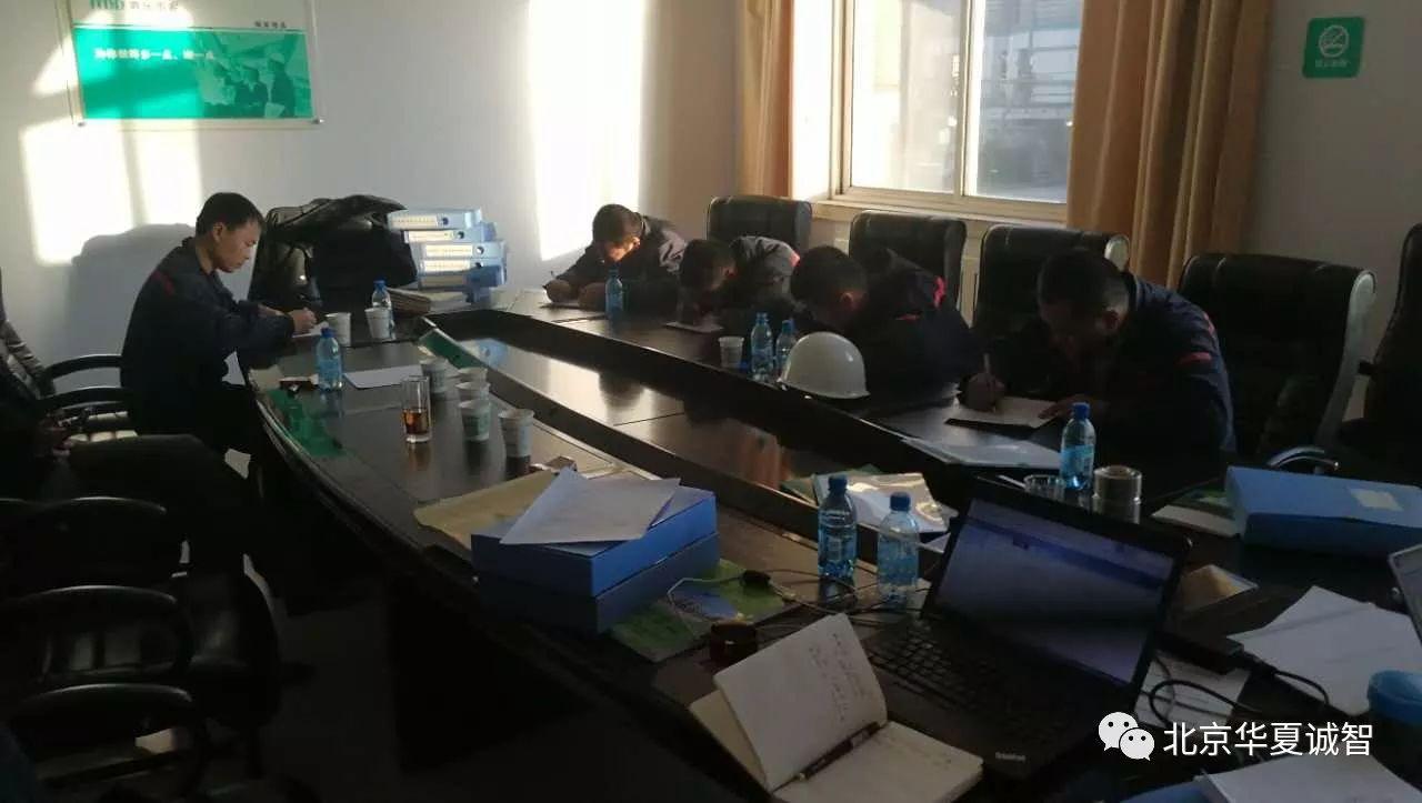 北京华夏诚智承接内蒙古达拉特旗2017年度企业履行主体责任考核评价工作