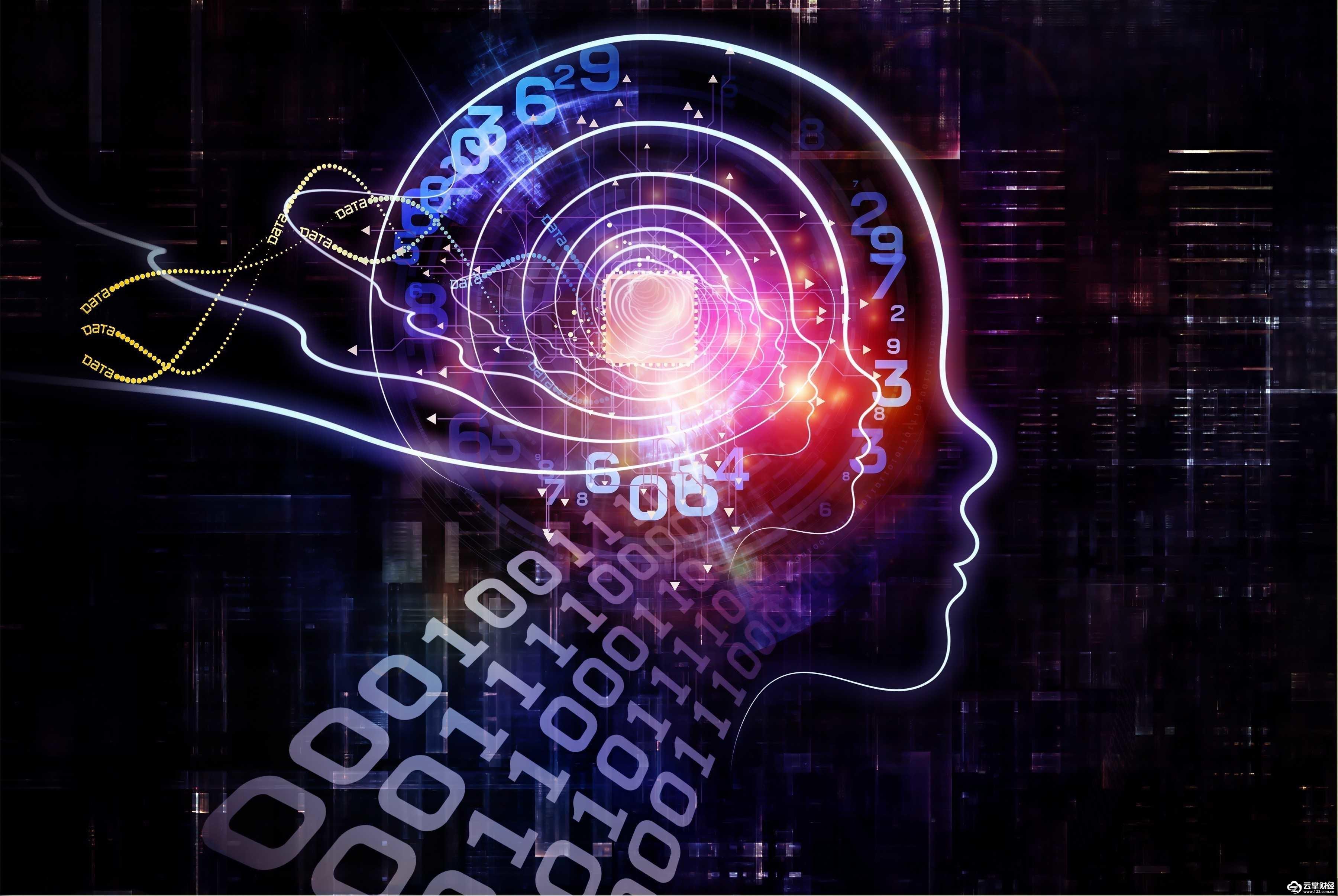 北京华夏诚智受邀参加人工智能规制概论专题研讨会